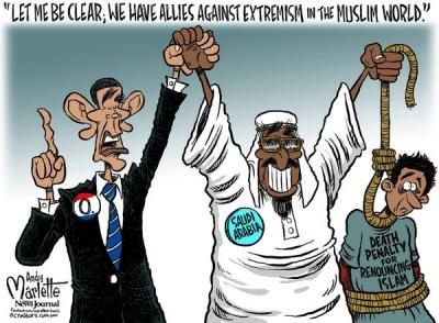 islam02e